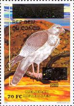 [Various Stamps Surcharged, Typ BEJ]