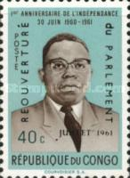 [Re-opening of Parliament - Overprinted