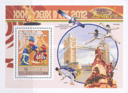 [Olympic Games - London, England, Typ BYA1]