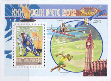 [Olympic Games - London, England, Typ BYC1]