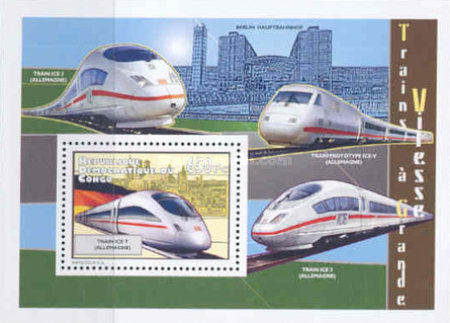[Transport - High-speed Trains, Typ BYP1]