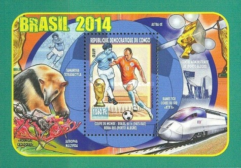 [FIFA Football World Cup - Brazil, type CEP1]
