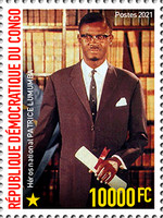 [The First Prime Minister of Congo, Patrice Lumumba, 1925-1961, type CER]
