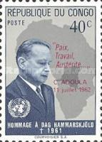 [Reorganization of Aboula Ministry - Overprinted