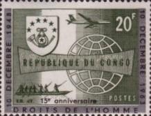 [The 15th Anniversary of Declaration of Human Rights - Overprinted