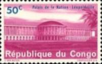 [National Palace, Leopoldville, type FD]