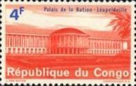 [National Palace, Leopoldville, type FH]