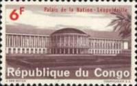 [National Palace, Leopoldville, type FJ]