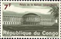[National Palace, Leopoldville, Typ FK]