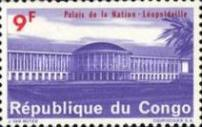 [National Palace, Leopoldville, Typ FM]