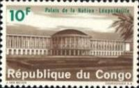 [National Palace, Leopoldville, Typ FN]