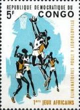 [The 1st African Games, Leopoldville, Typ GH]