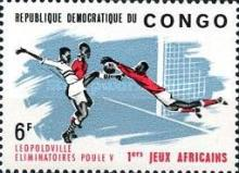 [The 1st African Games, Leopoldville, Typ GI]
