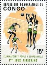 [The 1st African Games, Leopoldville, Typ GJ]