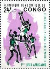 [The 1st African Games, Leopoldville, Typ GK]