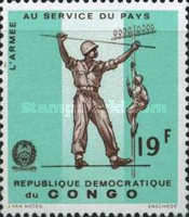 [Congolese Army, type HJ]