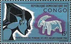 [World Festival of Negro Arts, Dakar, Typ HQ]