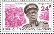 [President Mobutu Commemoration, Typ HZ]