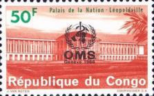 [Inauguration of WHO Headquarters, Geneva - Issues of 1964 Overprinted