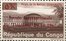 [International Tourist Year (1967) - Issues of 1964 Overprinted