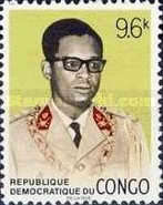 [Coat of Arms and General Mobutu, type LF]