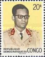 [Coat of Arms and General Mobutu, type LH]