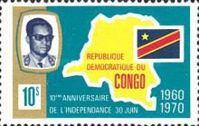 [The 10th Anniversary of Independence, type LQ]