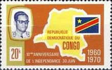 [The 10th Anniversary of Independence, type LW]