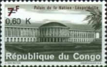 [Surcharged - National Palace, type MB]