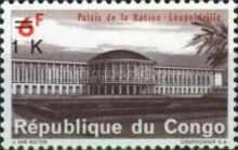 [Surcharged - National Palace, type MD]