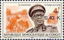 [Surcharged - President Mobutu, Typ MJ]
