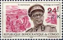 [Surcharged - President Mobutu, Typ ML]