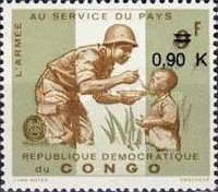 [Surcharged - Congolese Army, type MM]