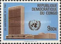 [The 25th Anniversary of U.N. Headquarters,  New York, Typ MT]
