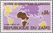 [The 3rd International Fair, Kinshasa, type QF]