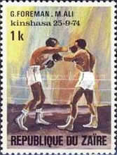 [World Heavyweight Boxing Title Fight, Kinshasa - Issues of 1974 Overprinted with Amended Date 25-9-74, Typ QV]