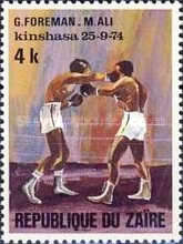 [World Heavyweight Boxing Title Fight, Kinshasa - Issues of 1974 Overprinted with Amended Date 25-9-74, Typ QW]