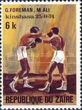 [World Heavyweight Boxing Title Fight, Kinshasa - Issues of 1974 Overprinted with Amended Date 25-9-74, Typ QX]