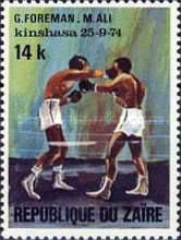 [World Heavyweight Boxing Title Fight, Kinshasa - Issues of 1974 Overprinted with Amended Date 25-9-74, Typ QY]