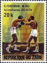 [World Heavyweight Boxing Title Fight, Kinshasa - Issues of 1974 Overprinted with Amended Date 25-9-74, Typ QZ]