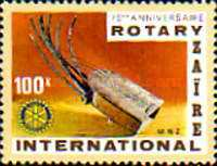 [The 75th Anniversary of Rotary International, Typ WU]
