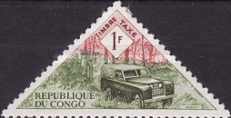 [Postage Due Stamps - Transportation, Typ C]