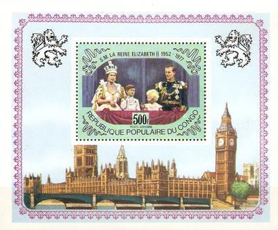 [The 25th Anniversary of the Reign of Queen Elizabeth II, Typ ]