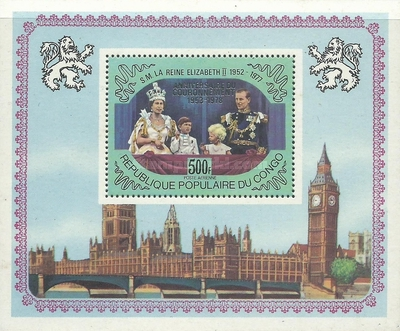 [Airmail - The 25th Anniversary of Coronation of Queen Elizabeth II - Issues of 1977 Overprinted