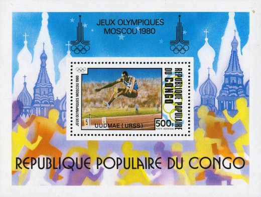 [Airmail - Olympic Medal Winners - Issues of 1980 Overprinted, type ]