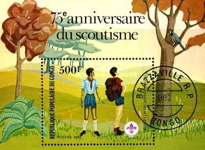 [The 75th Anniversary of Boy Scout Movement, Typ ]