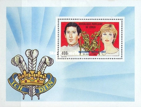[The Birth of Prince William of Wales - Issues of 1981 Overprinted