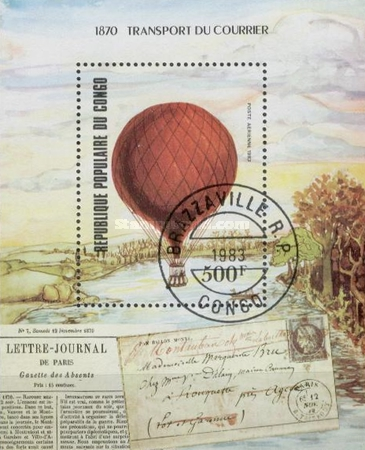 [Airmail - International Stamp Exhibitions, Typ ]