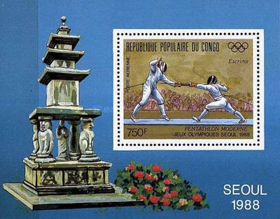 [Airmail - Olympic Games - Seoul, South Korea - Modern Pentathlon, Typ ]