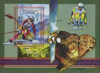 [Airmail - Winter Olympic Games - Lillehammer, Norway (1994), Typ ]